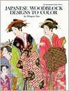 Japanese Woodblock Print Designs