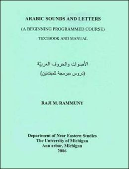 Arabic Sounds and Letters: A Beginning Programmed Course. Textbook and Manual