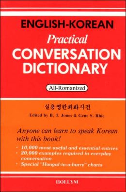 English-Korean Practical Conversation Dictionary: All-Romanized