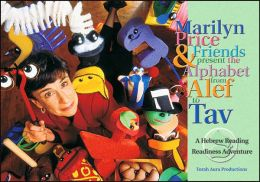 Marilyn Price and Friends Present the Alphabet from Alef to Bet