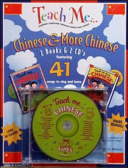 Teach Me Chinese & More Chinese: 2-Pack