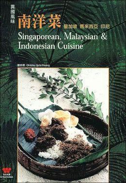 Singaporean, Malaysian and Indonesian Cuisine