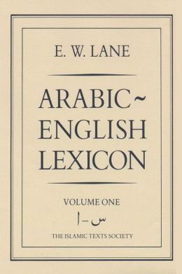 Arabic-English Lexicon
