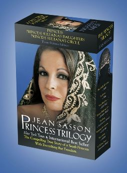 The Princess Trilogy, Boxed Set: Princess; Princess Sultana's Daughters; Princess Sultana's Circle