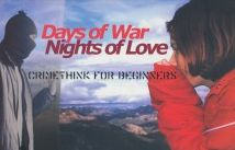 Days of War, Nights of Love: Crimethink for Beginners