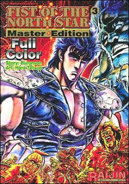 Fist of the North Star Master Edition, Volume 3