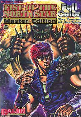 Fist of the North Star Master Edition, Volume 5