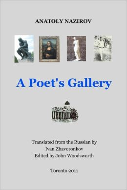 A Poet's Gallery