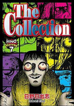 The Collection (Hino Horror Series)