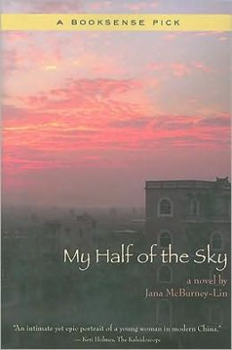 My Half of the Sky
