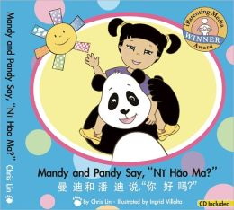 Mandy and Pandy Say,
