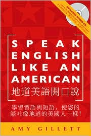 Speak English Like an American for Native Chinese Speakers