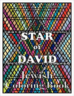 Star Of David Jewish Coloring Book Color For Stress