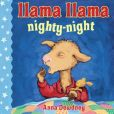 Book Cover Image. Title: Llama Llama Nighty-Night, Author: Anna Dewdney