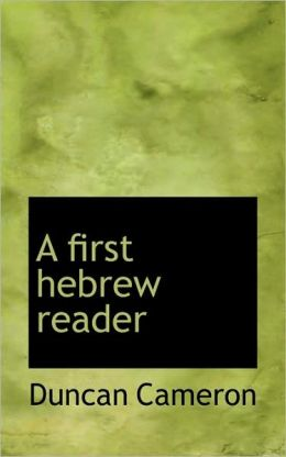 A First Hebrew Reader