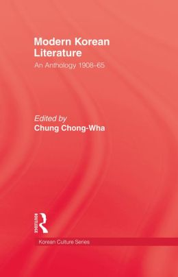 Modern Korean Literature