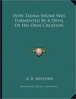 How Tajima Shume Was Tormented By A Devil Of His Own Creation