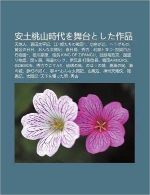N T T O Shn Sh D Iwo W T Itoshita Zu PN: Tin de R N, Zhn Ti N T I P Ng J, Jingjtachino Zh N Gu, G Ng M Ngga Sh, Heugemono -  S. Su Wikipedia