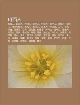 Shan XI Rén: Lín Fén Rén, Lu Liáng Rén, Dà Tóng Rén, Tài Yuán Rén, Xin Zhou Rén, Jìn Zhong Rén, Jìn Chéng Rén, Shuò Zhou Rén