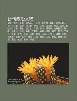 Jìn Cháo Zhèng Zhì Rén Wù: Xiè an, Wen Jiào, Wáng Dao, Si Ma Dào Zi, Wáng Róng, Yin Zhòng Kan, Jia Chong, Si Ma Yuán Xian, Wáng Yan, Si Ma Yóng