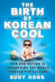 Book Cover Image. Title: The Birth of Korean Cool:  How One Nation Is Conquering the World Through Pop Culture, Author: Euny Hong