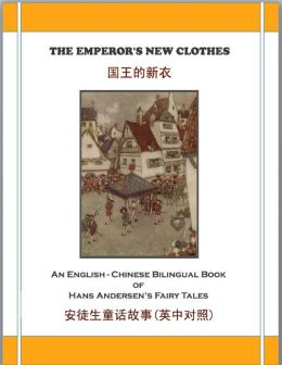The Emperor's New Clothes / ????? (An English - Chinese Bilingual Book of Hans Andersen's Fairy Tales)