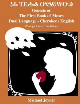 Genesis or the First Book of Moses - Dual Language - Cherokee / English