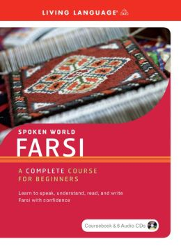 Farsi: A Complete Course for Beginners