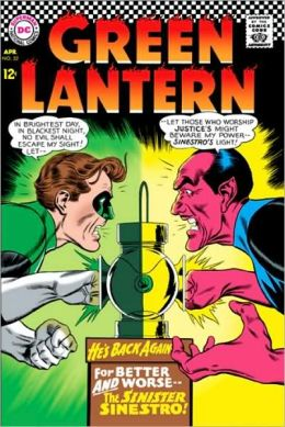 Showcase Presents Green Lantern Vol. 3