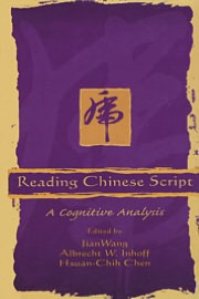 Reading Chinese Script