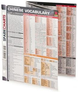 Chinese Vocabulary: Mandarin (Simplified) (SparkCharts)