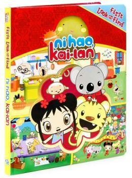 Nickelodeon Ni Hao, Kai-Lan (Ni Hao, Kai-lan Series)