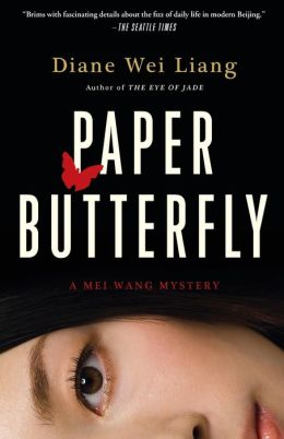 Paper Butterfly (Mei Wang Series #2)