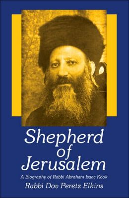 Shepherd of Jerusalem