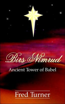 Birs Nimrud: Ancient Tower of Babel