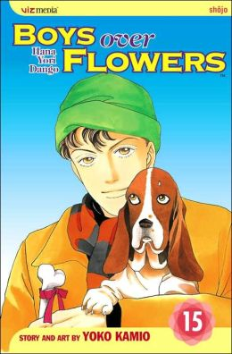 Boys Over Flowers, Vol. 15