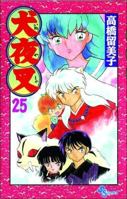 Inuyasha, Volume 25