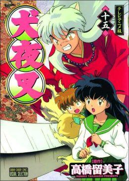 Inuyasha Ani-Manga, Volume 15