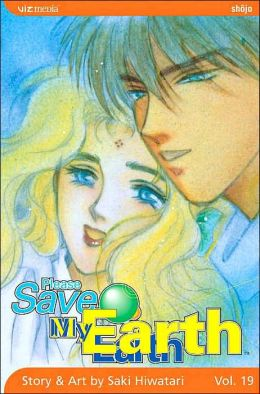 Please Save My Earth, Volume 19