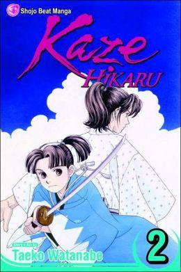 Kaze Hikaru, Volume 2
