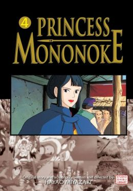Princess Mononoke Film Comics, Volume 4