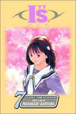 Itsuki (I