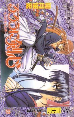 Rurouni Kenshin, Volume 26