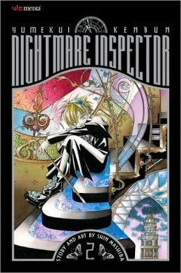 Nightmare Inspector: Yumekui Kenbun, Volume 2
