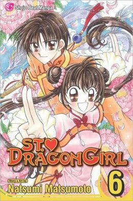 St. Dragon Girl, Volume 6