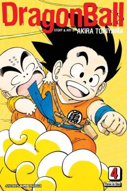 Dragon Ball, Volume 4 (VIZBIG Edition)