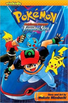 Pokemon: Ranger and the Temple of the Sea