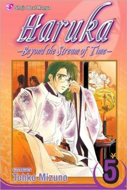 Haruka, Vol. 5: Beyond the Stream of Time