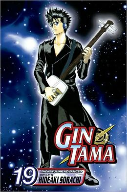 Gin Tama, Volume 19