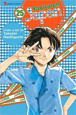 Yakitate!! Japan, Volume 25